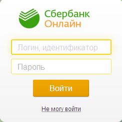http://xn----otbhaocdlhdahy8i3b.xn--p1ai/OPLATA-USLUG/sberbank-onlajn.png